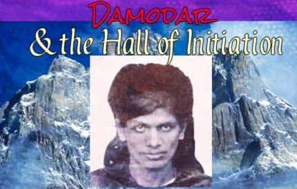 Damodar K. Mavalankar
