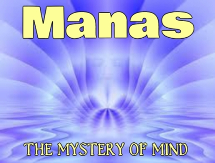 Manas, Manasic, Higher Manas, Lower Manas, Manas Principle, Theosophy