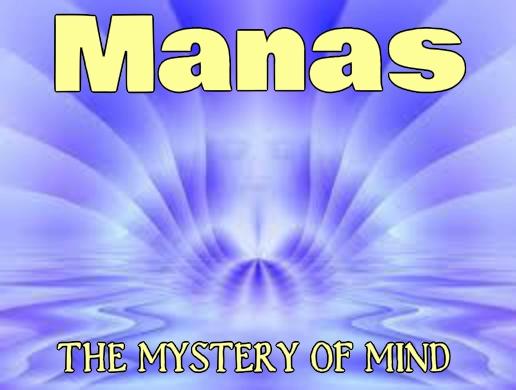 Manas, Manasic, Higher Manas, Lower Manas, Manas Principle, Theosophy