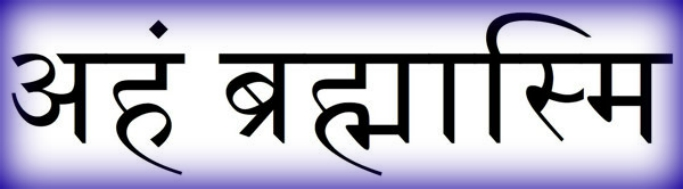 Parabrahm, Brahman, and Brahma – Why The Confusion? | T H E O S O P H Y