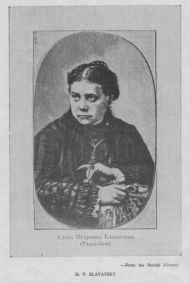 H.P. Blavatsky Art